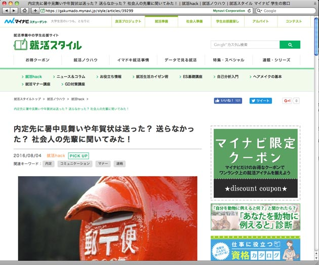 SafariScreenSnapz125.jpg
