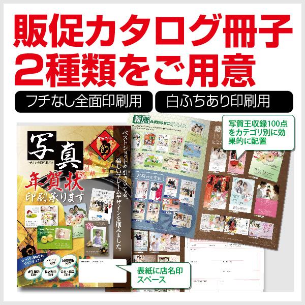 catalog-01.jpg