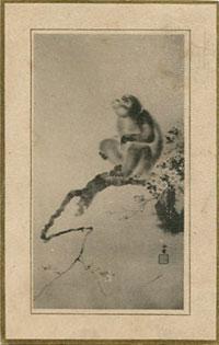 大正年賀状・大正9年(1920年)